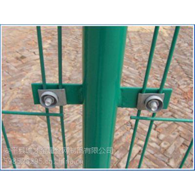 瑞才厂家批发1.8米高圈地双边护栏网