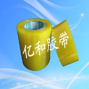 8cm透明胶带批发_哪里有卖划算的透明胶带