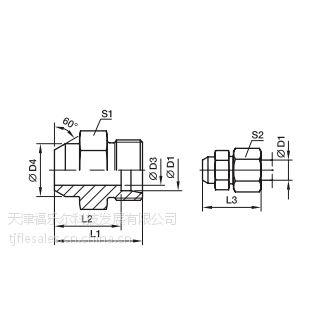 PARKER DIN标准焊接式液压接头