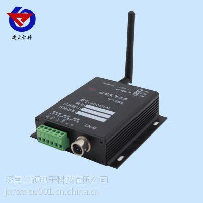 温湿度传感器 变送器无线wifi信号集中器机房 库房大棚温室 山东济南