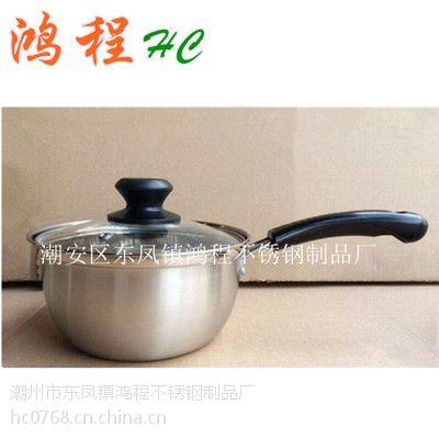 彩塘制品厂家供应HC304不锈钢奶锅 日用品