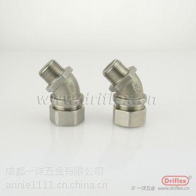 四川成都厂家直销 45度软管连接器,不锈钢金属接头,成都一洋五金厂家生产