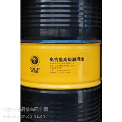 山东天泰(在线咨询) 甘肃奥吉星工业油 奥吉星工业油销售