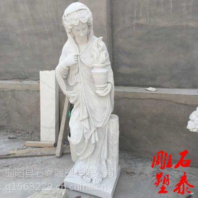 石雕西方人物雕刻欧式女性雕像汉白玉人物雕刻曲阳石雕厂家直销