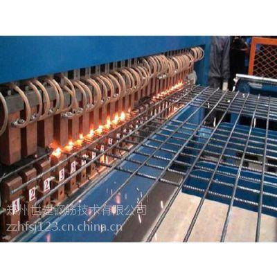 【世建钢筋】,三门峡钢筋网片,河南菱形钢筋网片优点