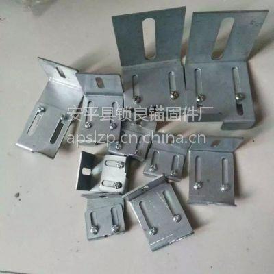锁良锚固件厂提供不锈钢保温一体板锚固件幕墙配件安装方法