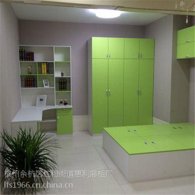 杭州余杭衣柜厂家专业来图定制意米娅EMY1102红色板式韩式衣柜橱柜柜体代工OEM