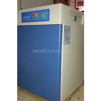 四川成都隔水式培养箱上海一恒液晶屏恒温试验箱GHP-9080N