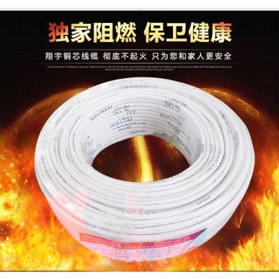 齐鲁电缆平行线铜芯聚氯乙烯绝缘及护套国标BVVB