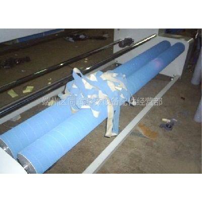 供应验布机纺织机械用防滑糙面包辊皮