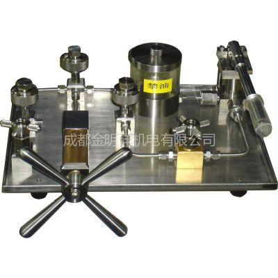 供应SPMK990水介质高压压力源