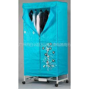 供应2013年新款家用干衣机 衣服烘干机 烘衣机 暖风机