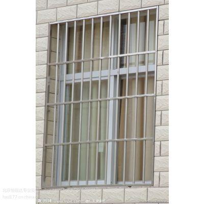 供应北京朝阳区太阳宫安装防盗门定做不锈钢防盗窗防护栏护网安装