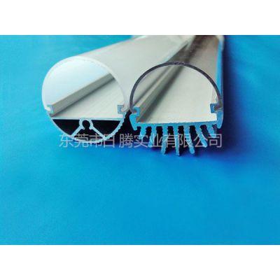 供应LED日光灯配件供应,日腾优质产品服务