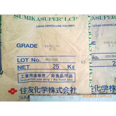 供应专销LCP E6807LHF-B-Z 日本住友标准产品