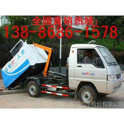 供应环卫垃圾车湖南哪里有厂家销售点多少钱