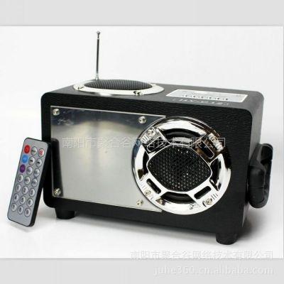 供应HY C12便携式木质双喇叭 带彩灯 收音 晨练护腕跳舞U盘/TF卡音箱