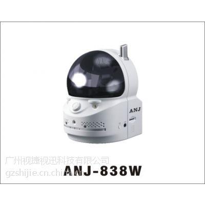 供应监控摄像头 即插即用 wifi微型网络监控摄像机 无线网络摄像头