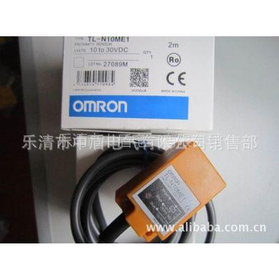 供应特价直销 电容式电感式 欧姆龙接近开关 E2E-X7D1-M1GJ