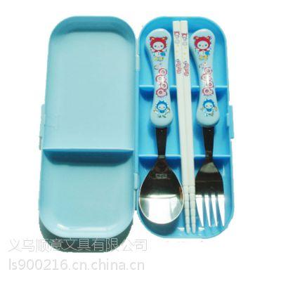 不锈钢餐具套装 筷子 ·叉子、勺子餐具套装 环保塑料手柄 厂家批发销售