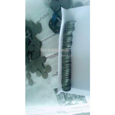 国内SPD石墨电极厂家|间隙防雷器专用石墨圆盘|10/350 LXTS-5 固定碳:99.9%