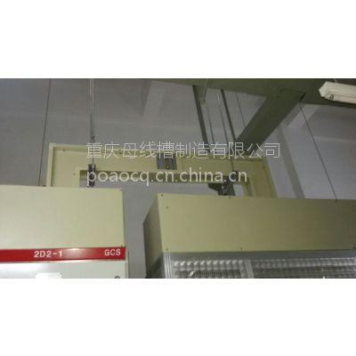 重庆紫铜母线槽1250A全自动母线槽制造商