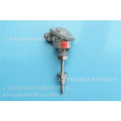批发铁路压力变送器MPM480-07-G