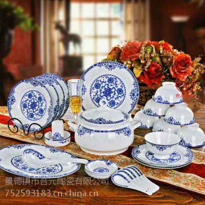 批发景德镇陶瓷餐具厂家