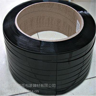 厂家直销塑钢打包带 pet打包带 塑钢打包带1608绿色塑钢带