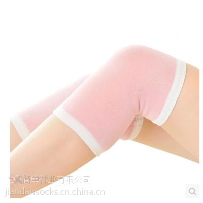 厂家直销 简单 SPA保湿美白护肤护肘 补水滋润美容肌肤护肘护腿