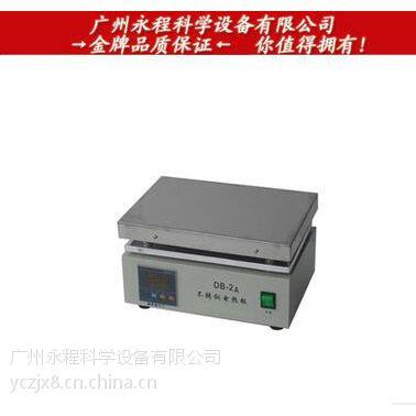 杰瑞尔 DB-2A 数显控温不锈钢电热板 生化实验烘干干燥加热板