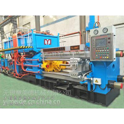 700吨铝合金型材挤压机,无锡意美德定期维护保证设备正常运行