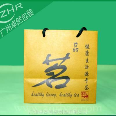 广州厂家供应订做加厚牛皮纸茶叶包装纸袋穿PP棉绳多色彩印手提礼品袋