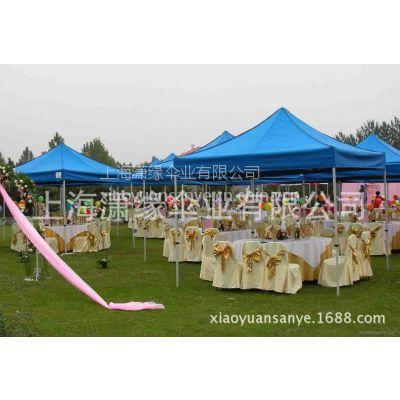 供应3X6米折叠帐篷、户外广告帐篷、产品展示帐篷定做 上海帐篷厂