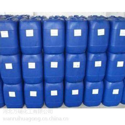 万瑞供应金属零件上的油污如何处理,低泡清洗油污的清洗剂哪里有卖