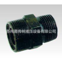 供应苏州晟伟特液压设备 直销焊接式直通锥螺纹管接头JB/ZQ4399-86