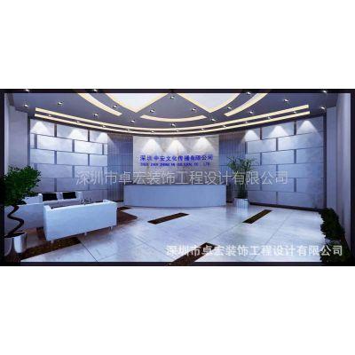 供应深圳办公室前台、酒店大堂、家具装饰装修施工及设计