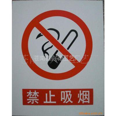 供应安全标志牌 施工标识牌 电力标志牌 标识牌