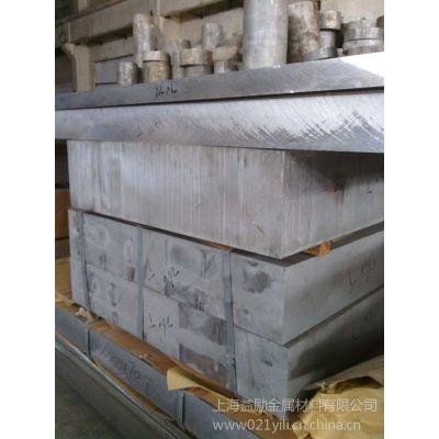 供应5052铝合金——上海益励规格齐全直销现货