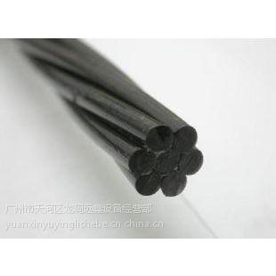 供应供应 15.2mm钢绞线 预应力锚索材料钢绞线 1X7X15.2mm钢绞线