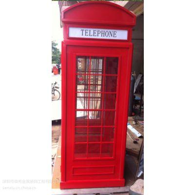 供应公用红色电话亭