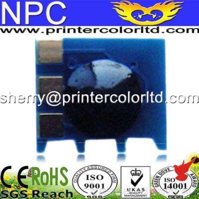 适用于惠普HP 1025佳能canon 7010计数芯片 粉盒芯片计数器