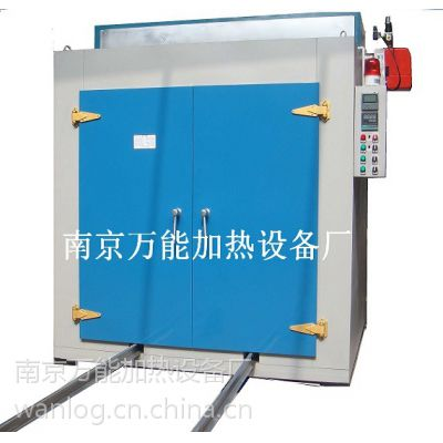 万 能加热供应模具预热炉 参数/型号/价格