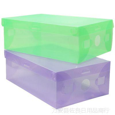 透明鞋盒子/加厚塑料鞋盒/翻盖式抽屉式收纳鞋盒子/厂家直销