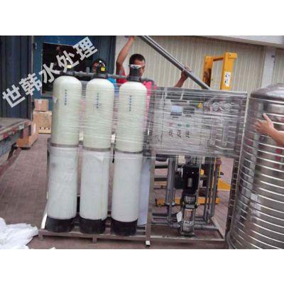 供应反渗透设备-0.5T/H反渗透设备-反渗透-反渗透膜-重庆世韩水处理