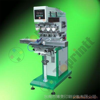 供应出口型穿梭四色移印机,恒晖TP-200S4A移印机