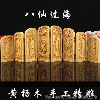黄杨木八面摆件 八仙过海造型木质摆件 艺术摆件 工艺品厂家批发