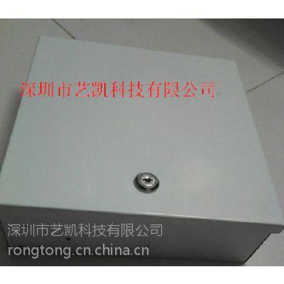 供应深圳钣金加工厂钣金机箱机柜供应商钣金控制柜供应商