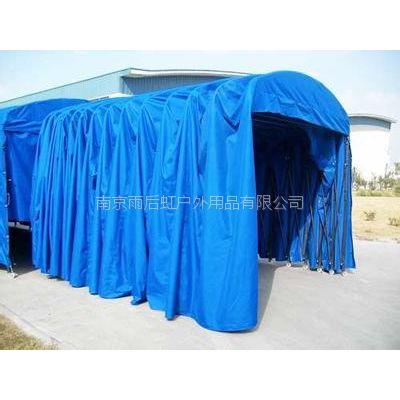 南京定做推拉蓬、南京定制加工仓储推拉蓬、移动蓬阳篷雨篷