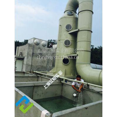 上海江恒供应橡胶废气处理设备